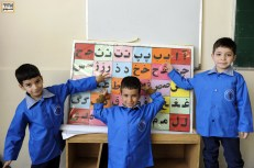 First Day of school 2014 - Photo by Hamed Barchian