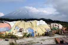 Gulliver's Travels Park - Kawaguchi, Japan. Constructed in the shadow of Mt Fuji, this theme park opened in 1997. Despite financial help from the Japanese government, it lasted only 10 years before being abandoned.