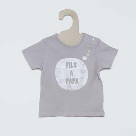 tee-shirt-pur-coton-imprime-message--gris-papa-bebe-garcon-tq408_12_zc1