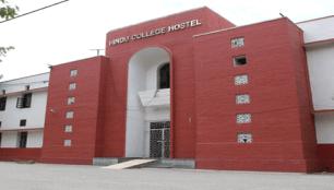 hindu hostel