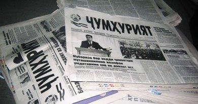 Тоҷикистон: ҲХДТ барои обунашавӣ ба нашрияҳои ҳизб маҷбур мекунад