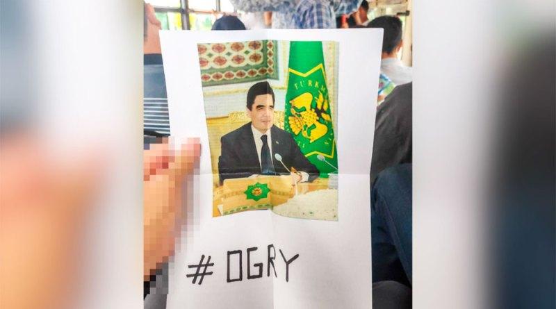 Туркманистон: фаъолон ба истеъфои президент даъват доранд