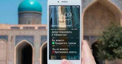 Мақомоти Ӯзбекистон контентҳои блогерон ва рӯзноманигоронро назорат мекунад