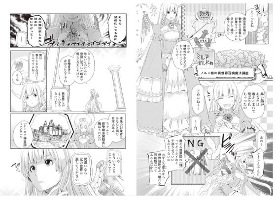 鋼の錬金術師 最新刊
