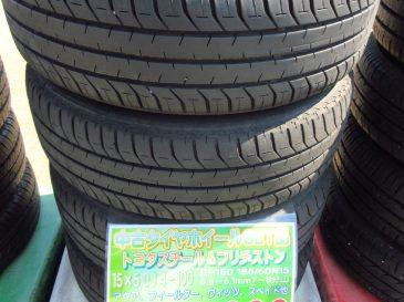 トヨタスチール&175/65R15タイヤSET品