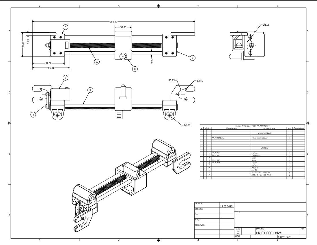 Modeling 3d Printer Autodesk Inventor