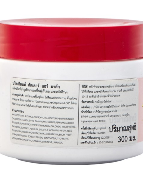 COLOUR AND SHINE MASK 300 ml.