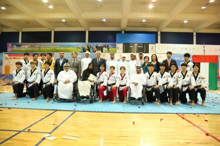Demonstration Team WTF thiqah club (2)