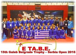 croatia-open-foto-etabe-1