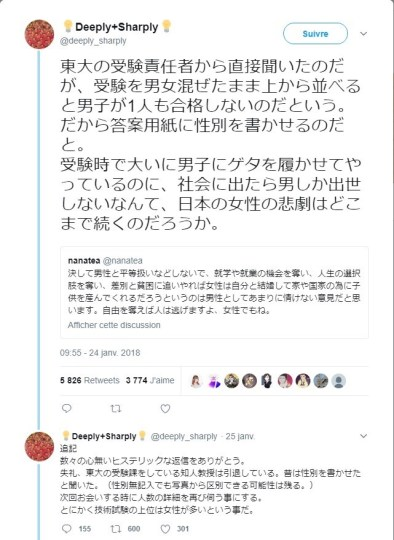 https://i1.wp.com/tkdmjtmj.xsrv.jp/wp-content/uploads/2018/05/cgEElRy.jpg?w=394&ssl=1