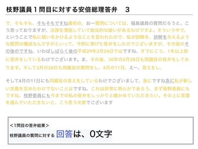 https://i1.wp.com/tkdmjtmj.xsrv.jp/wp-content/uploads/2018/06/picture_pc_45e7f360b5588ecda9eb67fdac685d2b.png?w=680&ssl=1