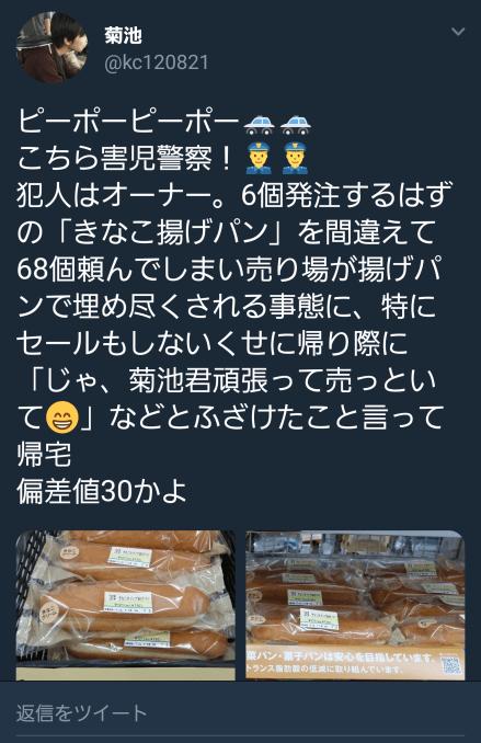 https://i1.wp.com/tkdmjtmj.xsrv.jp/wp-content/uploads/2018/07/YMMH3jU.png?w=439&ssl=1