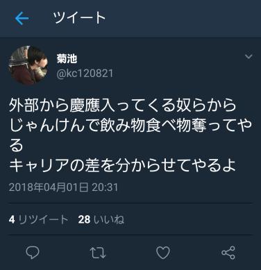 https://i1.wp.com/tkdmjtmj.xsrv.jp/wp-content/uploads/2018/07/oZY3Wti.png?w=376&ssl=1