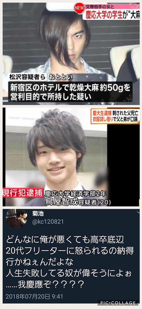 https://i1.wp.com/tkdmjtmj.xsrv.jp/wp-content/uploads/2018/10/hZunkaL.jpg?w=680&ssl=1