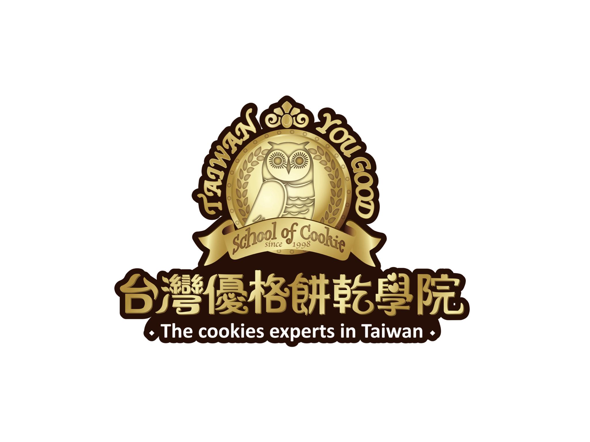 有一隻金色的貓頭鷹,下方有一排字:台灣優格餅乾學院