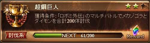 2016-07-09-(29).jpg