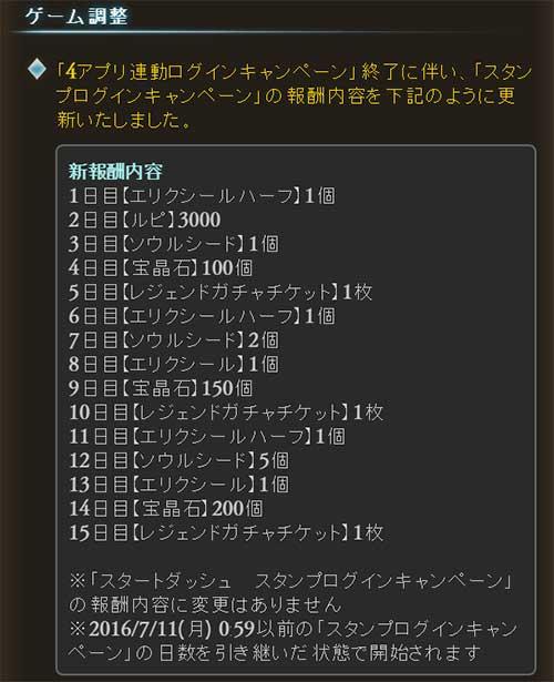 2016-07-12.jpg