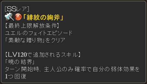 2016-07-23-(5).jpg
