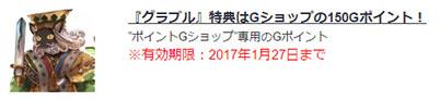 2016-07-30-(10).jpg
