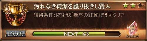 2016-09-03-(9).jpg