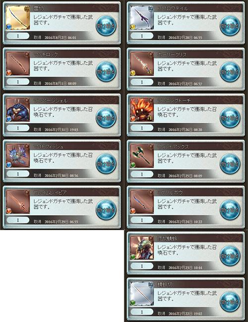 2016-09-06-(13).jpg