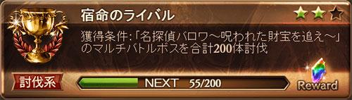 2016-09-08-(10).jpg