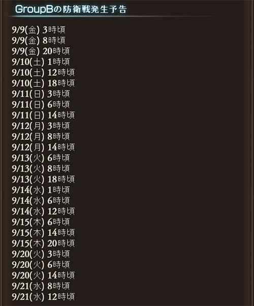 2016-09-08-(3).jpg