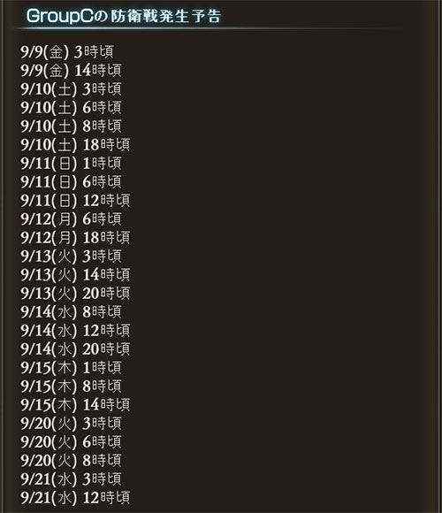 2016-09-08-(4).jpg