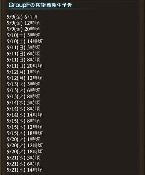 2016-09-08-(7).jpg