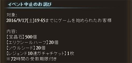 2016-09-17-(14).jpg