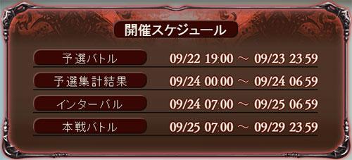 2016-09-19-(1).jpg