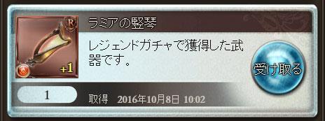 2016-10-08-(13).jpg
