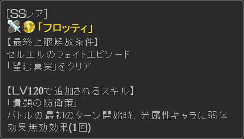 2016-10-08-(8).jpg