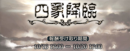 2016-10-13-(1).jpg
