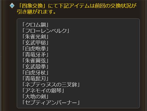 2017-04-10-(2).jpg