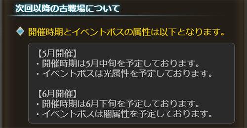 2017-04-30-(4).jpg