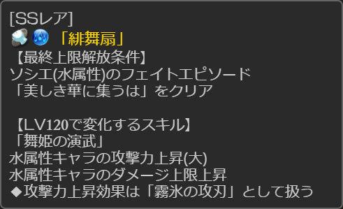 2017-05-25-(18).jpg