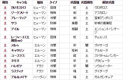 2017-06-10 (3)
