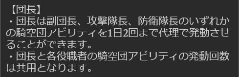 2017-11-07 (5)