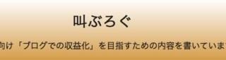 サイトヘッダーデザイン(前)