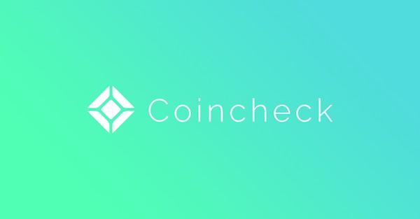 コインチェック−ロゴ