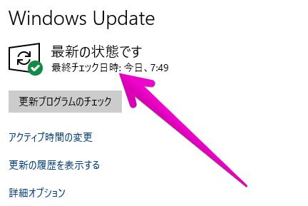 Windows10 Bluetoothでペアリングできない LBT-UAN05C-N
