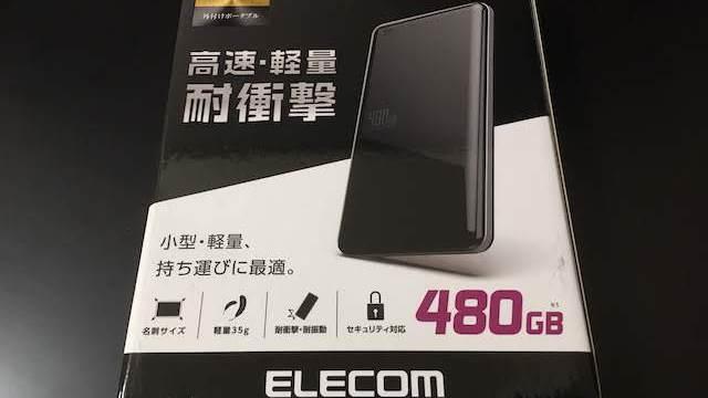 エレコムSSD ESD-ED0480GBK