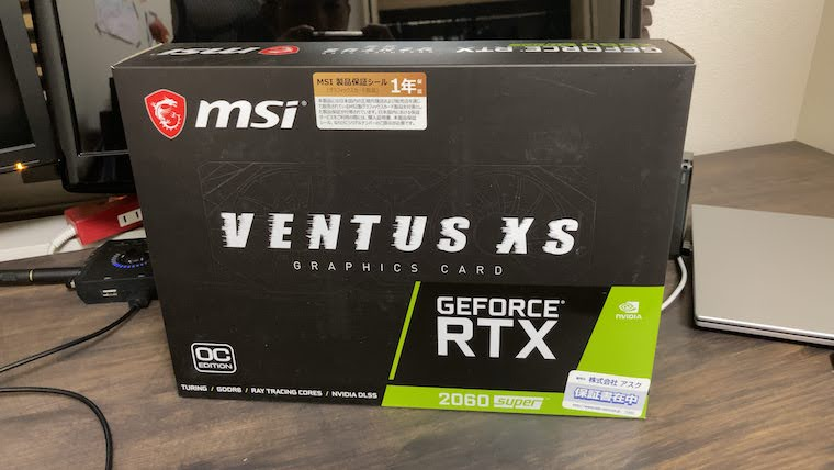 nvidia geforce rtx 2060 super