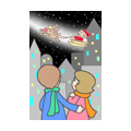 "Illustrations of ""Lover, Romantic christmas, Starry sky, City light"""