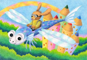 Animal,Creature,Mammalian,Cute animal,Dog,Flying fish,Airplane,Glider,Pilot,Flying,Colored pencil,Building,Woods,Forest,Rainbow,Fairy tale,Fantasy,Colored pencil drawing