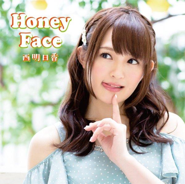 Honey Face/西明日香