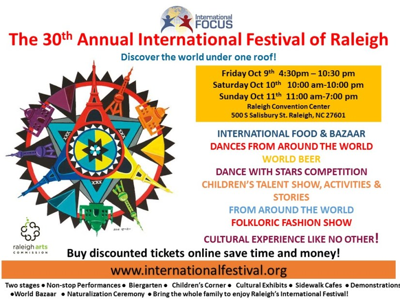 2015 International Festival