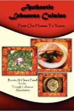 Authentic Lebanese Cuisine: From our Homes to Yours