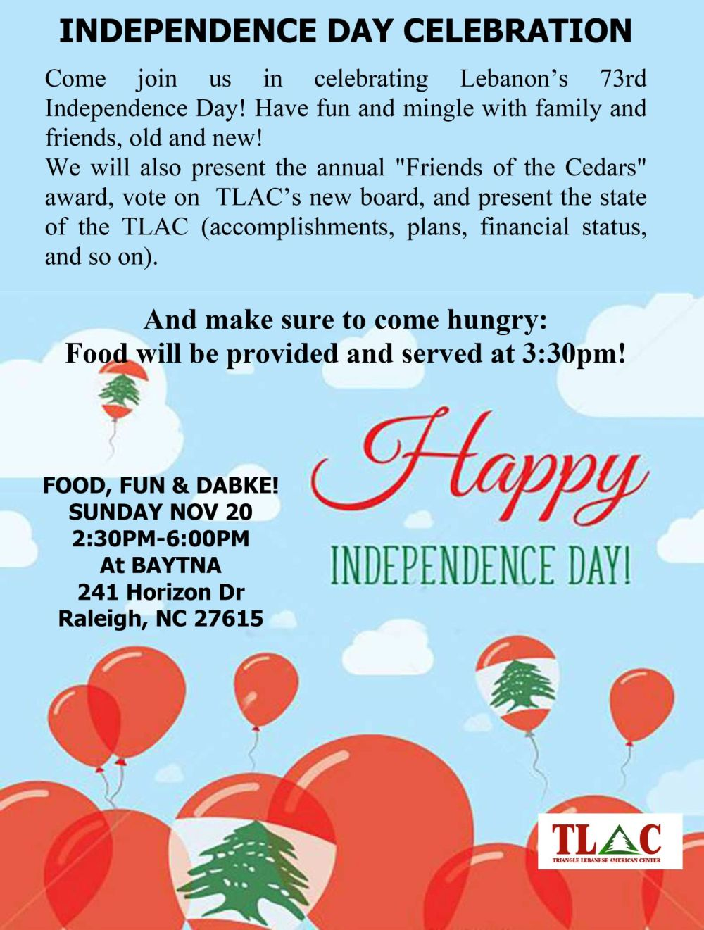 2016 independence day flyer